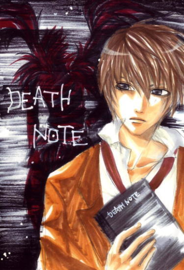 g034_death-note.jpg